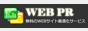 web pr