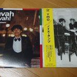 「YMO関連」新品レコードのハイレゾ&CD化