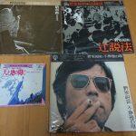 「野坂昭如」LPレコードとEPのCD化
