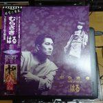 「はる – むらさき」和モノNew Wave系LPレコードCD化