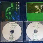 「吉田拓郎」未CD化ライブ2枚組レコードのCD化