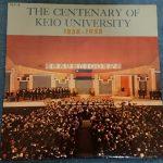 「記念式典」記録レコードのCD化