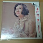 「岸洋子」二枚組LPのCD化