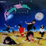 「平野文」和モノNew Wave系LPレコードCD化