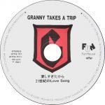 「Granny Takes A Trip」7インチシングルのCD及びハイレゾ化
