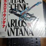 「カルロス・サンタナ」ギター教則レコードのCD化