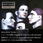 禁断の比較「kraftwerk」Remaster CDとレコードデジタルラボRemaster