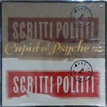 Scritti Politti「Cupid & Psyche 85」の24bit/192khzアーカイブ(個人的趣味2)