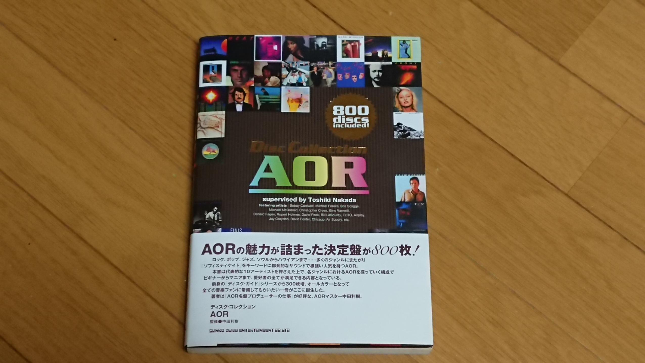 AOR disc Guide
