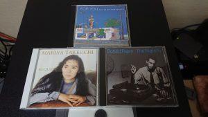 Record VS CD