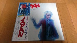 Japan_Quiet Life-1979LP
